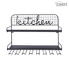 Kitchen black wall shelf